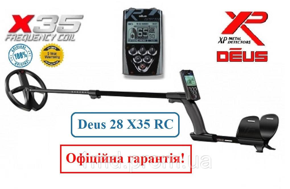 Металошукач XP DEUS 28 X35 RC