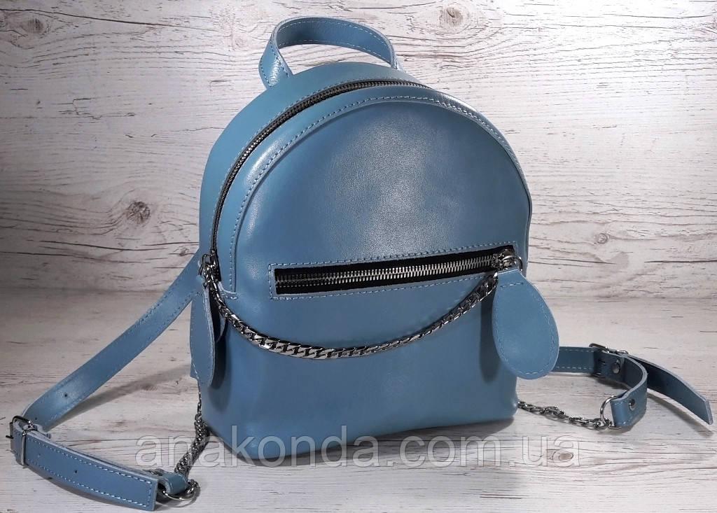 116-1 Натуральная кожа Городской рюкзак Кожаный рюкзак Из натуральной кожи Рюкзак женский голубой рюкзак
