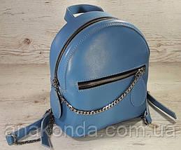 116-1 Натуральная кожа Городской рюкзак Кожаный рюкзак Из натуральной кожи Рюкзак женский голубой рюкзак, фото 2