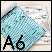 Печать бланков   А6  