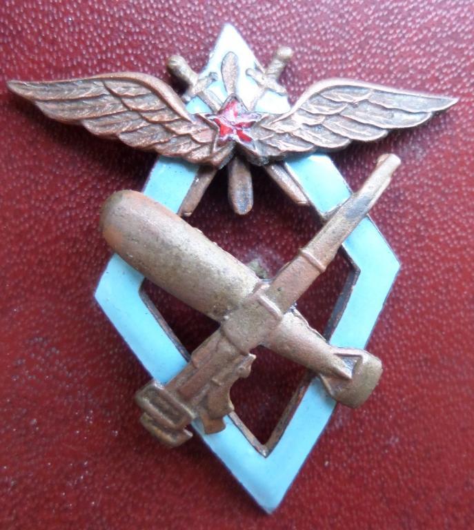 Знак «Летчик наблюдатель и штурман военных авиационных училищ ВВС РККА» 1938 год