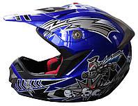 Мотошлем кроссовый FXW HF-117 Синий с серым рисунком