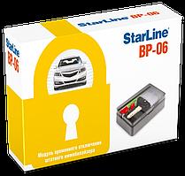 Устройство обхода иммобилайзера StarLine ВР-06