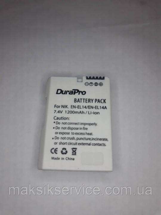 Аккумуляторная Батарея Nikon EN-EL14 1200 Mah