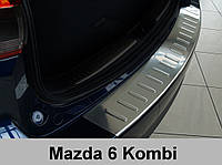 Нержавеющая защитная накладка на задний бампер Mazda 6