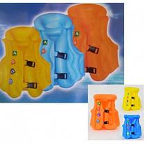 Жилет надувной DL0127 Цветной размеры M и S
