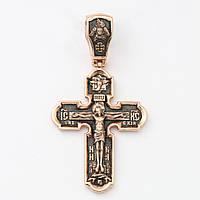 """Золотой крестик """"Распятие Христово. Пресвятая Богородица"""" 3087"""