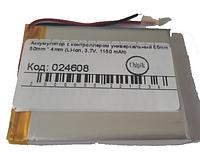 Аккумулятор с контроллером универсальный 65mm * 50mm * 4mm (Li-ion, 3,7V, 1150 mAh)