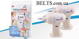 Вакуумный прибор для удаления серы и воды из ушей WaxVac, ухочистка Вакс Вак