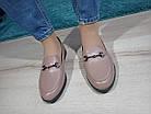 Женские туфли (лоферы), в бежевом  цвете с декором из цепочки, фото 6