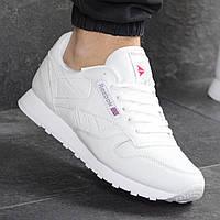 Мужские кроссовки 8115 Reebok Белые