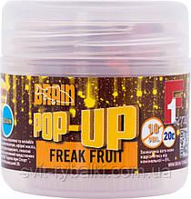 Бойлы Brain Pop-Up F1  10 mm 20 gr Freak Fruit (апельсин/кальмар)