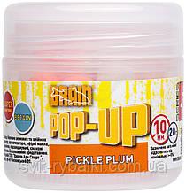 Бойли Brain Pop-Up F1 10 mm 20 gr Pickle Plum (сливовий з часником)