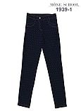 Школьные джинсовые брюки для девочки тм Моне (синие) р-р 122,128,134,140,146,152,158,164, фото 2
