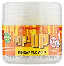 Бойлы Brain Pop-Up F1  10 mm 20 gr Apple Acid (ананас)