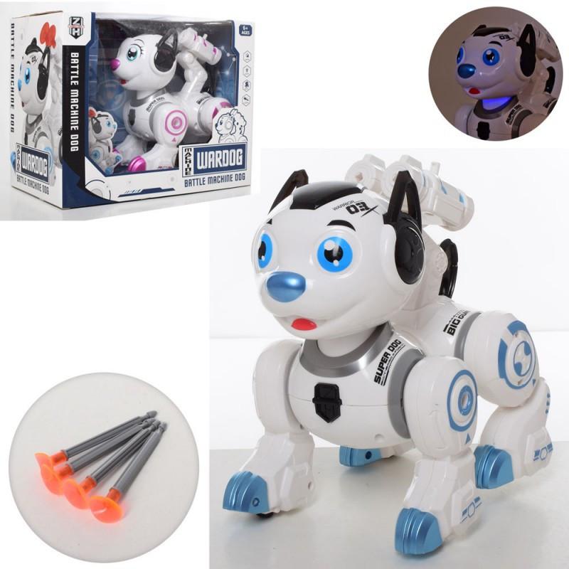 Роботизированная собачка, со световыми и звуковыми эффектами, стреляет присосками