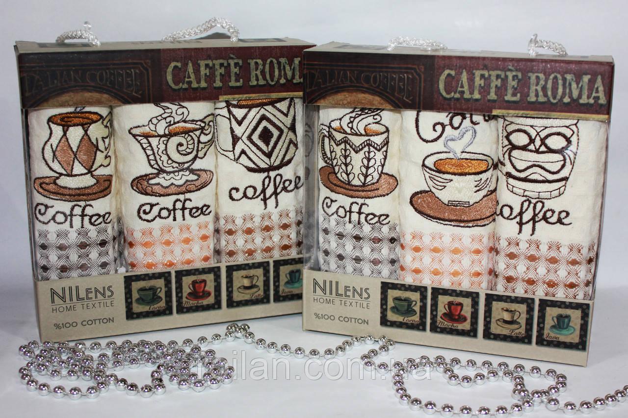 Набор турецких кухонных полотенец Nilteks Caffe Roma