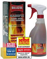 Средство для чистки каминов, печей и грилей Klever Ballistol (баллистол) Kamofix 250 мл (2540)