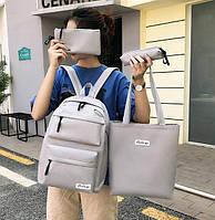 Комплект из сумки, рюкзака и косметичек в 2 цветах