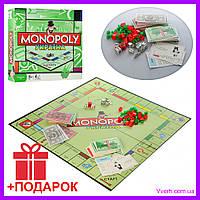 Настольная игра Монополия Украина 6123UA