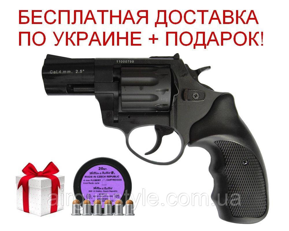 "Револьвер под патрон Флобера Stalker 2.5"" S (Black)"