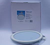 Светодиодная панель Feron AL2110 30W 5000K (корпус -белый)