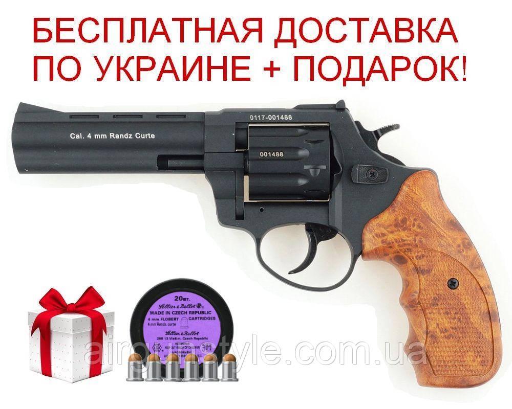 "Револьвер под патрон Флобера Stalker 4.5"" S (Wood)"