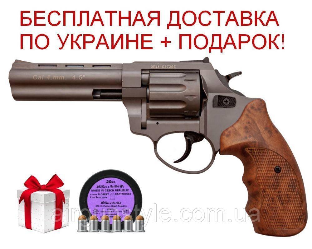 """Револьвер под патрон Флобера Stalker 4.5"""" (Titanium Wood)"""