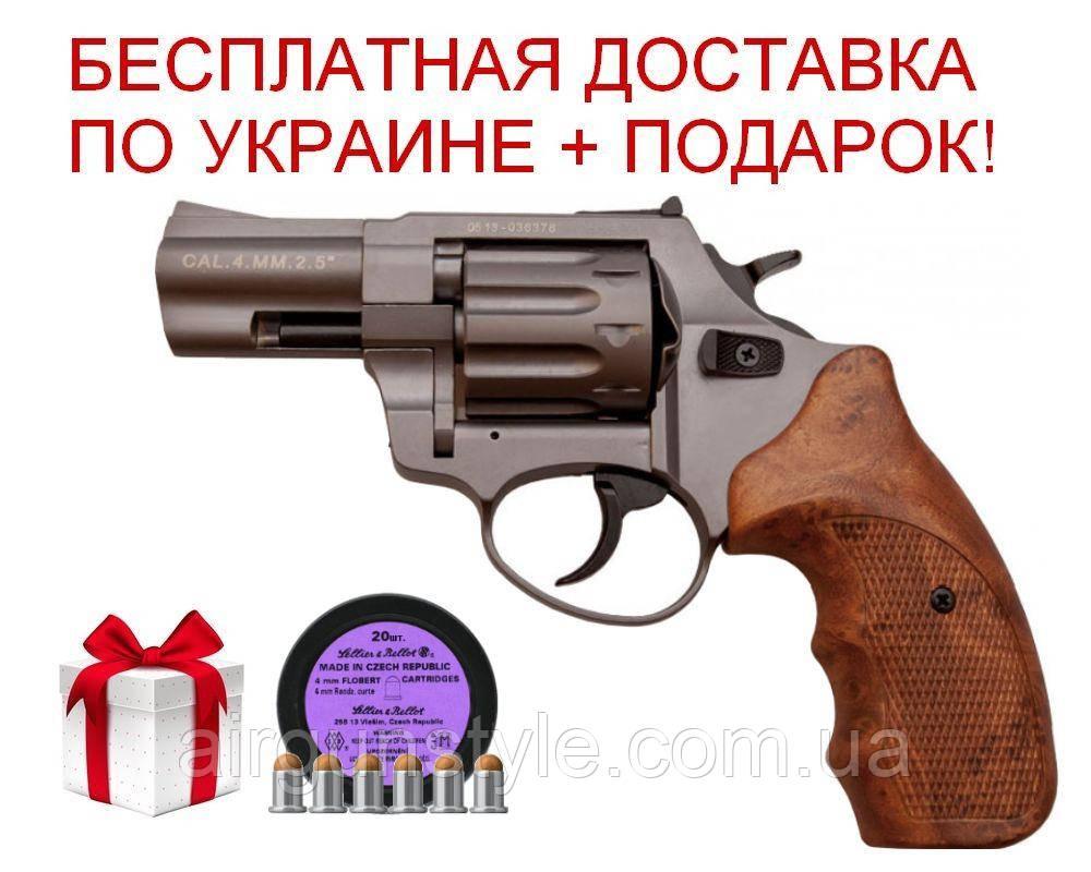 "Револьвер під патрон Флобера Stalker 2.5"" (Titanium Wood)"