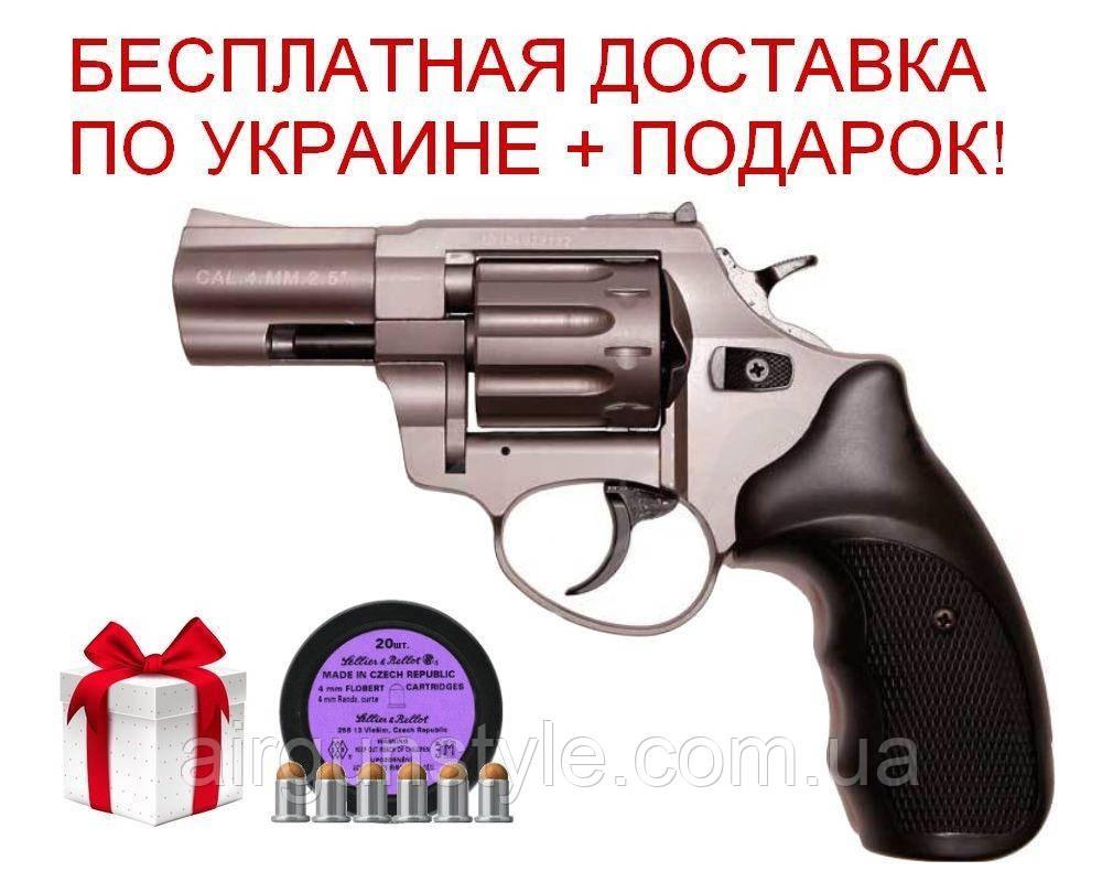 "Револьвер под патрон Флобера Stalker 2.5"" (Titanium Black)"