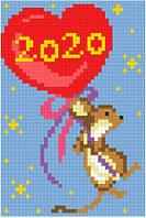 АМД-106. Набір алмазної мозаїки Мишка - символ 2020року.