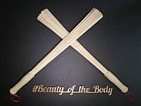 Бамбуковые веники для массажа 57см.