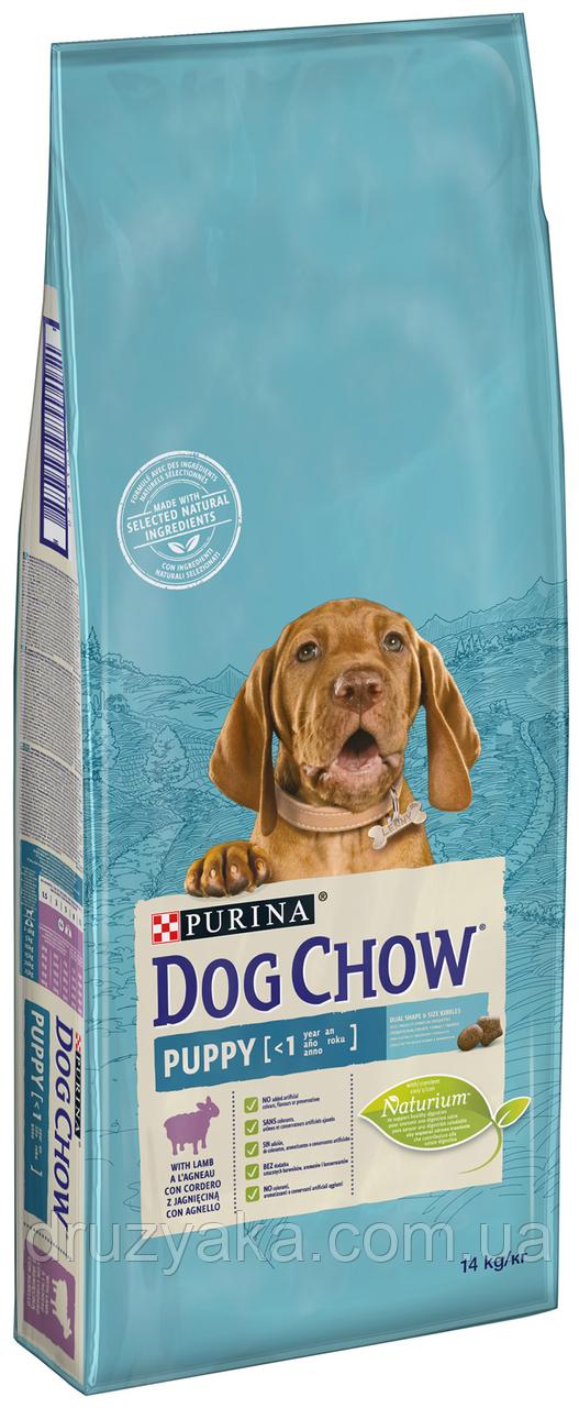 Сухий корм для цуценят всіх порід Dog Chow (Дог Чау) Puppy Lamb 14 кг (ягня)