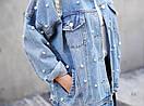 Джинсовая женская куртка оверсайз с бусинами 77kur2102, фото 2