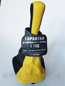 Ручка с чехлом на КПП ВАЗ 2110 кожа, жёлтая