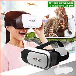 Окуляри віртуальної реальності VR Box 2.0 - 3D з пультом джойстиком Glasses 3д shinecon (23423rd) телефону шолом