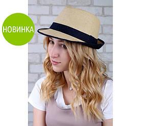 "Женская шляпа челентанка ""Берта"""