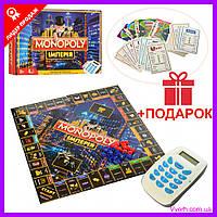 Настольная игра Монополия Империя с терминалом и банковскими карточками M3801 Monopoly