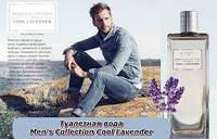 33349 Туалетная вода Men´s Collection Cool Lavender Oriflame Орифлейм