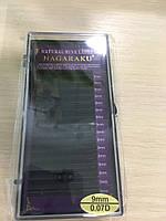 9mm  D 0.07  Nagaraku  ресницы