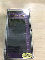 Ресницы Nagaraku толщина 0,07 изгиб D длина 9