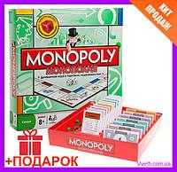 """Настольная игра Монополия """"Торговля недвижимостью"""" Monopoly 6123"""