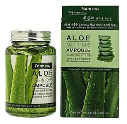Сыворотка в ампулах все в одном с алое FarmStay Aloe All In One Ampoule 250 мл