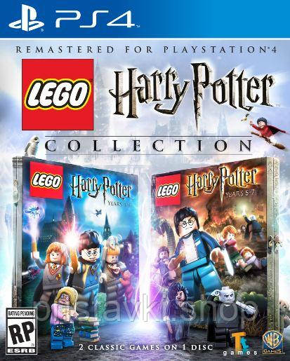 Lego Harry Potter Collection PS4 \ PS5