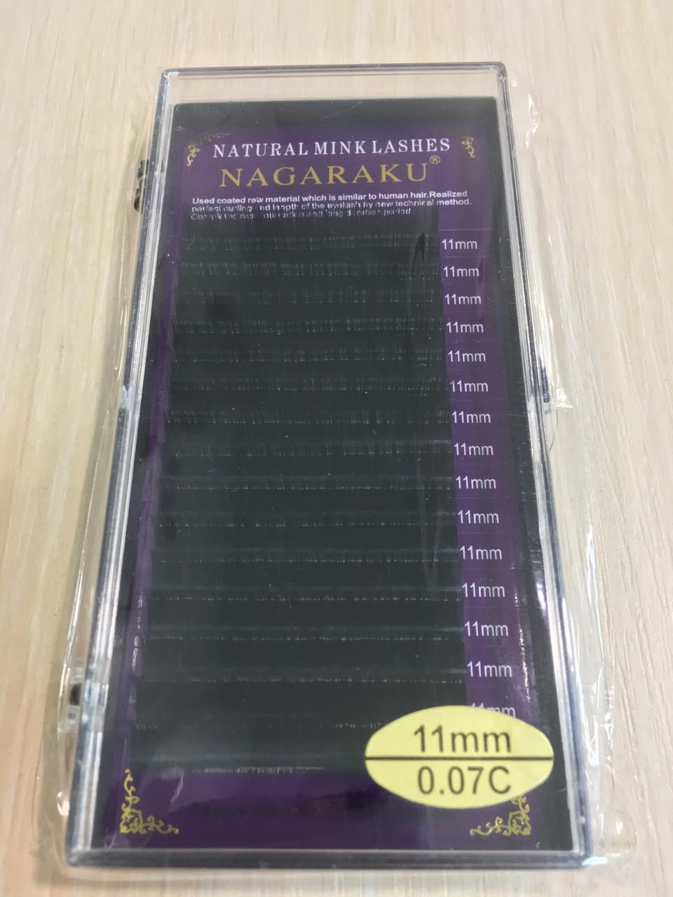 Ресницы Nagaraku толщина 0,07 изгиб С длина 11