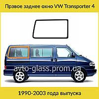 Стек фольксваген транспортер т4 стекло боковое гтц транспортера
