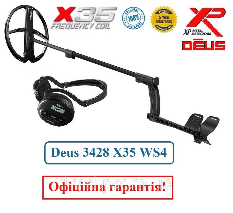 Металошукач XP DEUS 3428 X35 WS4