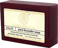 Мило Кхаді Лаванда з люфою натуральне ручної роботи, Khadi Lavender Loofah Soap, Натуральное мыло ручной работы Лаванда с Люфой,