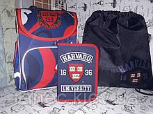 Набор для мальчика Harvard рюкзак школьный 988565 пенал-книжка 531763 1Вересня и сумка для обуви 555326