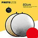 Отражатель - рефлектор Photolite (60 см.) 2 в 1., фото 2